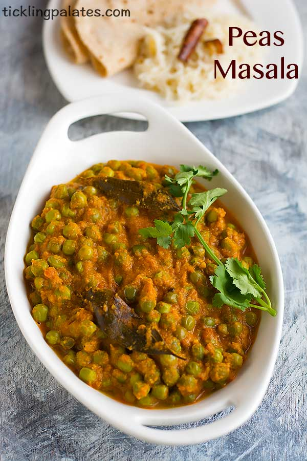 restaurant style peas masala recipe