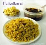 Puliodharai / Pulikachal