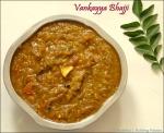 Vankaya Bhajji / Pappu ~ Aubergine Dal