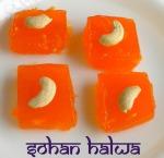 Sohan Halwa / Corn flour Halwa | Diwali Special