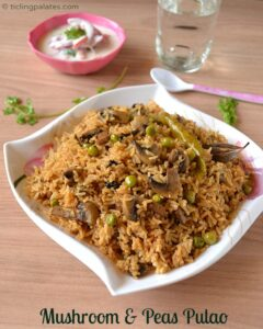 Mushroom Peas Pulao | Lunch Box Recipes