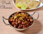 Pindi Channa Recipe | Pindi Chole Recipe