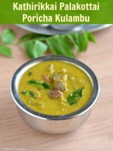 Kathirikkai Palakottai Kootu Recipe – Palakottai Poricha Kulambu Recipe | Jackfruit Seed Recipes