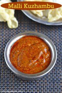 Malli Kuzhambu Recipe – Coriander Seeds Kulambu