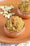 Thinai Sakkarai Pongal – Foxtail Millet Sweet Pongal Recipe