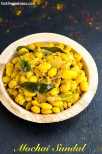 Mochai Sundal Recipe – Butter Beans Sundal Recipe