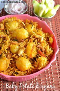 Baby Potato Biryani Recipe – How to make Baby Potato Biryani