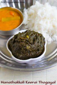 Manathakkali Keerai Thogayal Recipe