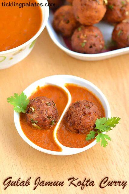 gulab jamun spicy curry recipe