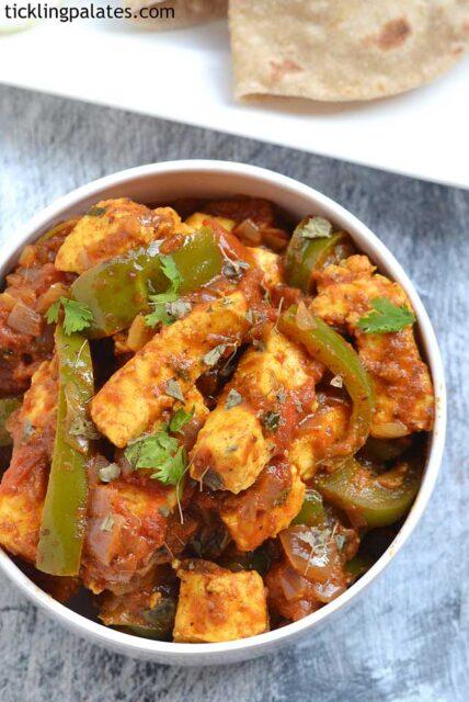 Paneer Gulshan Recipe