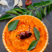 Vankaya Bhajji Recipe - Vankaya Pappu