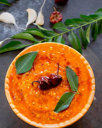 venkaya bhajji recipe