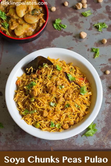 soya chunks peas pulao recipe