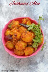 Jodhpuri Aloo Recipe – Baby Potato Recipes