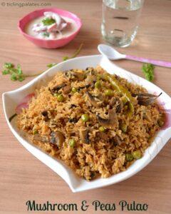 Mushroom Peas Pulao   Lunch Box Recipes