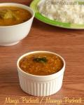 Mango Pachadi Recipe / Maangai Pachadi | Tamil New Year Recipes