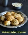 Mushroom Stuffed Kuzhi Paniyaram Recipe | Breakfast Recipes