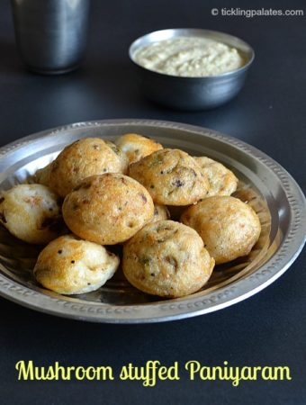 Mushroom Stuffed Kuzhi Paniyaram Recipe | Breakfast Recipes