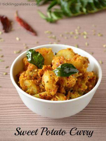 Chakkaravalli Kilangu Poriyal / Sweet Potato Curry Recipe | Side dish Recipes for Rice