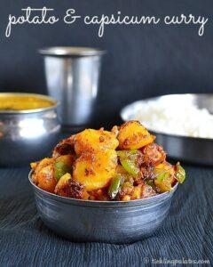 Potato Capsicum Curry Recipe – Aloo Capsicum Subzi Recipe
