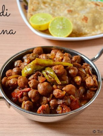 Pindi Channa Recipe | Pindi Chole Recipe
