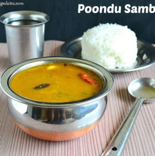 poondu sambar recipe