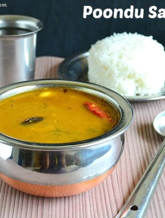Poondu Sambar Recipe – Garlic Sambar