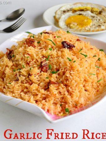 Garlic Fried Rice Recipe | How to make Sinangag