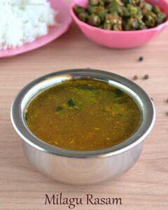 Milagu Rasam Recipe – Pepper Rasam | Quick South Indian Rasam Recipes