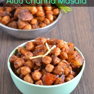 aloo chana masala recipe
