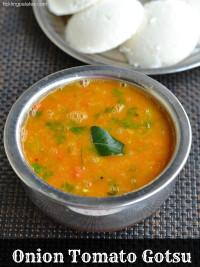 Onion Tomato Gotsu Recipe or Thakkali Kosthu