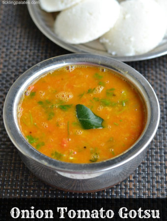 Onion Tomato Gotsu Recipe or Thakkali Kosthu