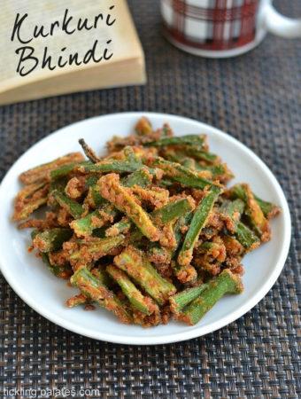 Kurkuri Bhindi Recipe – Crispy Bhindi (Okra) Fry Recipe