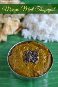 Mango Pudhina Thogayal Recipe (Without Coconut) | Raw Mango and Mint Leaves Thuvayal