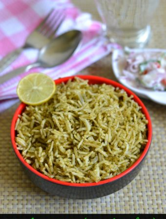 Pudina Rice Recipe or Mint Pulao