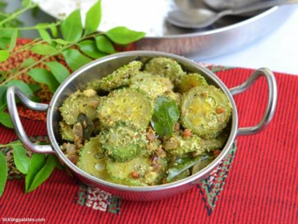 Kankoda Curry Recipe