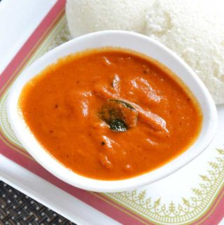 Red Bell Pepper Chutney Recipe