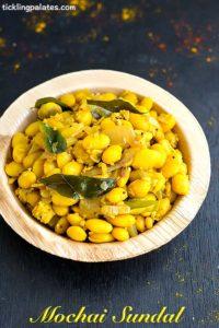 Mochai Sundal Recipe – Butter Beans Sundal Recipe