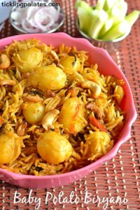 Baby Potato Biryani Recipe – How to make Baby Potato Biryani