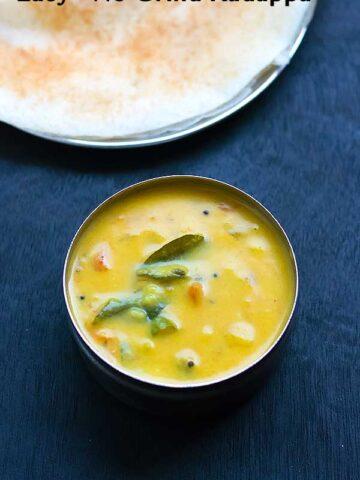 easy kadappa recipe