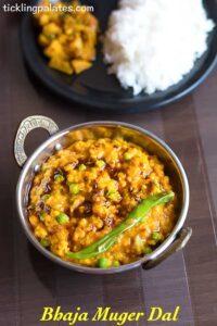 Organic Bhaja Muger Dal Recipe – Bengali Style Moong Dal