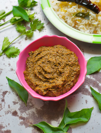 Kadamba Chutney Recipe – Easy Chutney Recipes