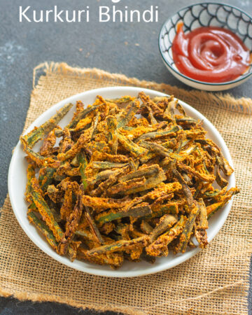 Air Fryer Okra-kurkuri-bhindi