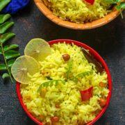 Lemon Rice - Elumichai Sadam